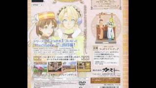 Music from the OST of Atelier Marie Elie Console: PlayStation Game:...
