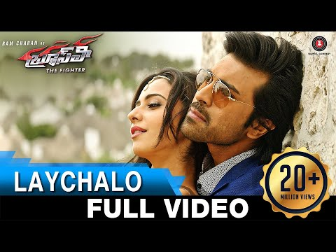 Thumbnail: Laychalo - Full Video | Bruce Lee The Fighter | Ram Charan | Rakul Preet Singh