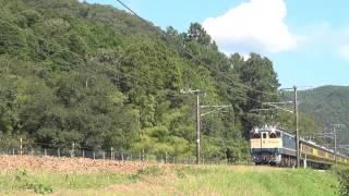 2013年9月10日、山陽本線上郡~三石にて。 呉線で運転されていた団体専...