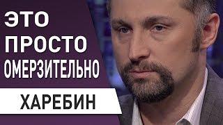 Они даже уйти нормально не могут: Харебин - Луценко боится , что Грымчак заговорит