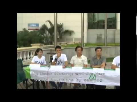 TDM News -- New Macau Association is moving to organization (2015-02-25)