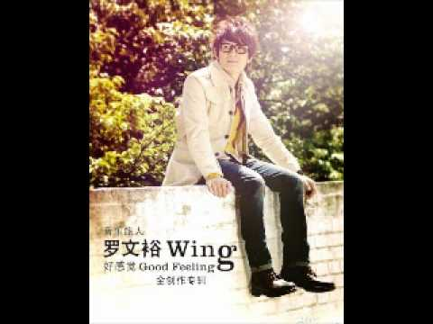 Wing 羅文裕【01.Intro tuning,02.好感覺 Good Feeling】