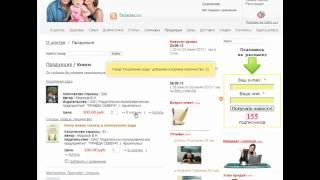 Как быстро сделать заказ через наш интернет-магазин