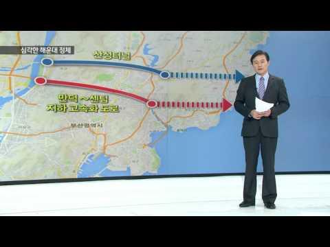 [KNN 뉴스] 해운대 교통정체 부산시 대책이 없다