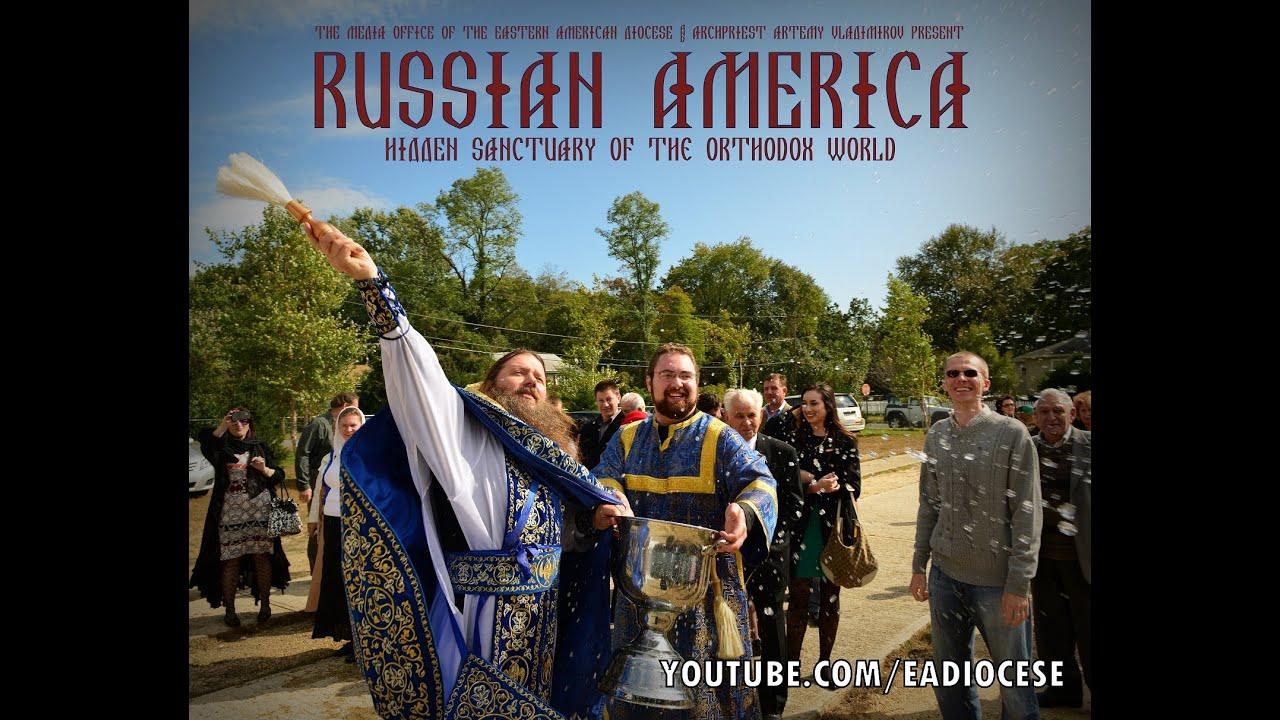 Russian America Russian America 112