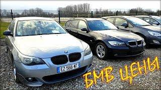 Авто из Литвы, BMW цена декабрь 2018.
