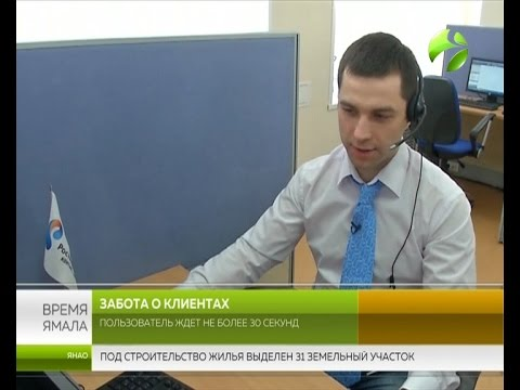 Ростелеком в Екатеринбурге - информационный портал об