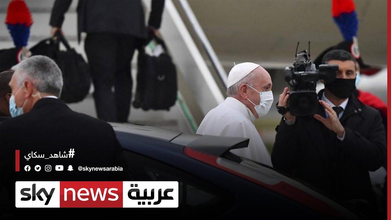 العراق..بابا الفاتيكان يزور العراق في أول رحلة له بعد كورونا  - 11:59-2021 / 3 / 5