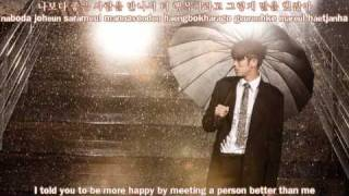 2AM - To Love Again (?? ?????) - (eng&rom) MP3