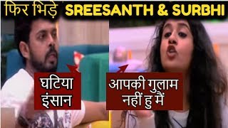 SURBHI & SREESANTH HUGE FIGHT | WHO IS RIGHT ? | BIGG BOSS 12