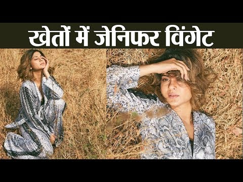 Jennifer Winget chilling in Farms during her Photoshoot: Check Out Here | FilmiBeat