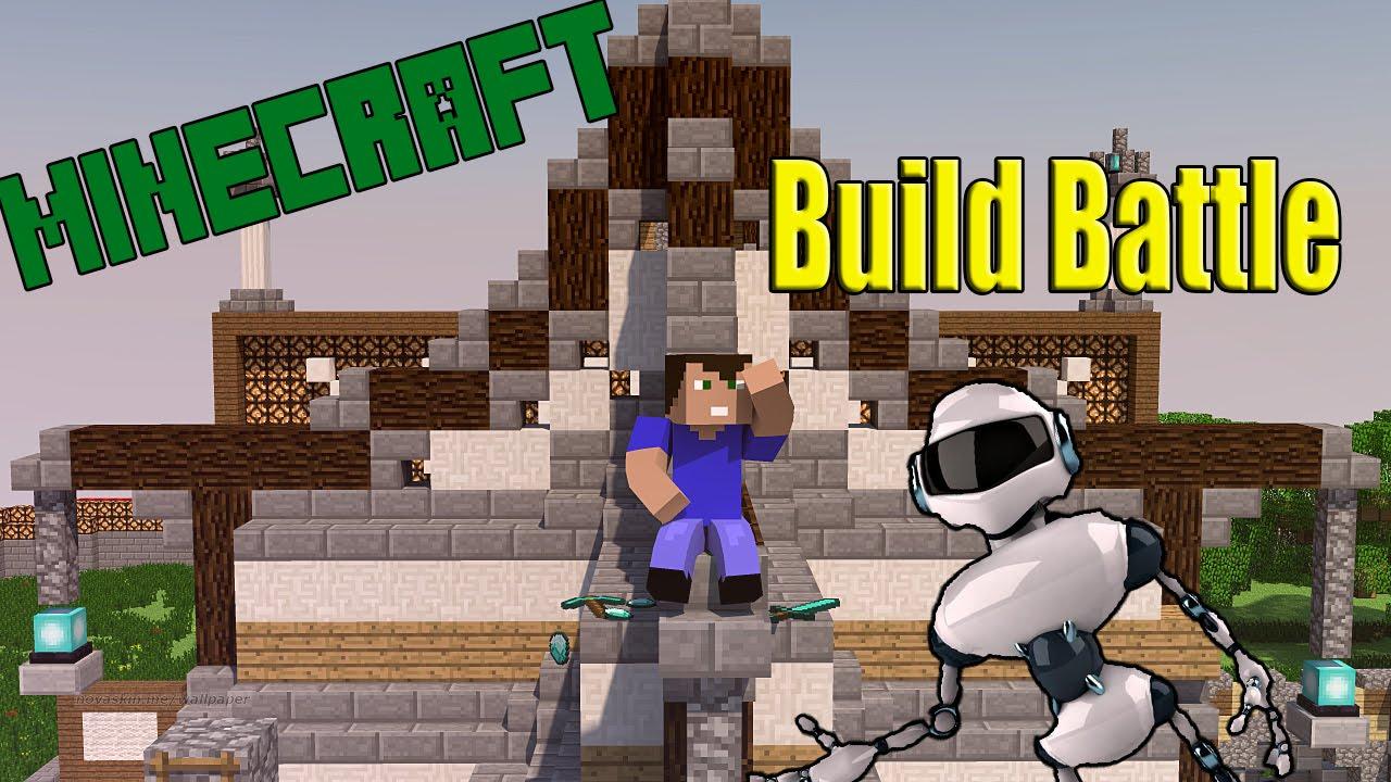 скачать сервер на майнкрафт битва строителей #6