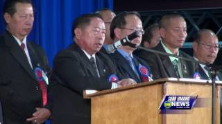 SUAB HMONG NEWS:  Vang Thai, Major in the Royal Lao Army, given a speech (Sacramento Hmong New Year)