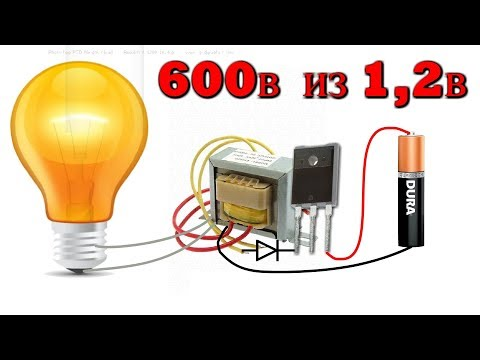 700 вольт из Севшей батарейки  Повышающий простой преобразователь