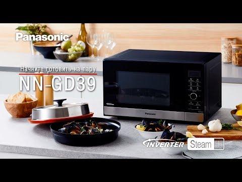 Микроволновая инверторная печь с грилем Panasonic NN-GD39