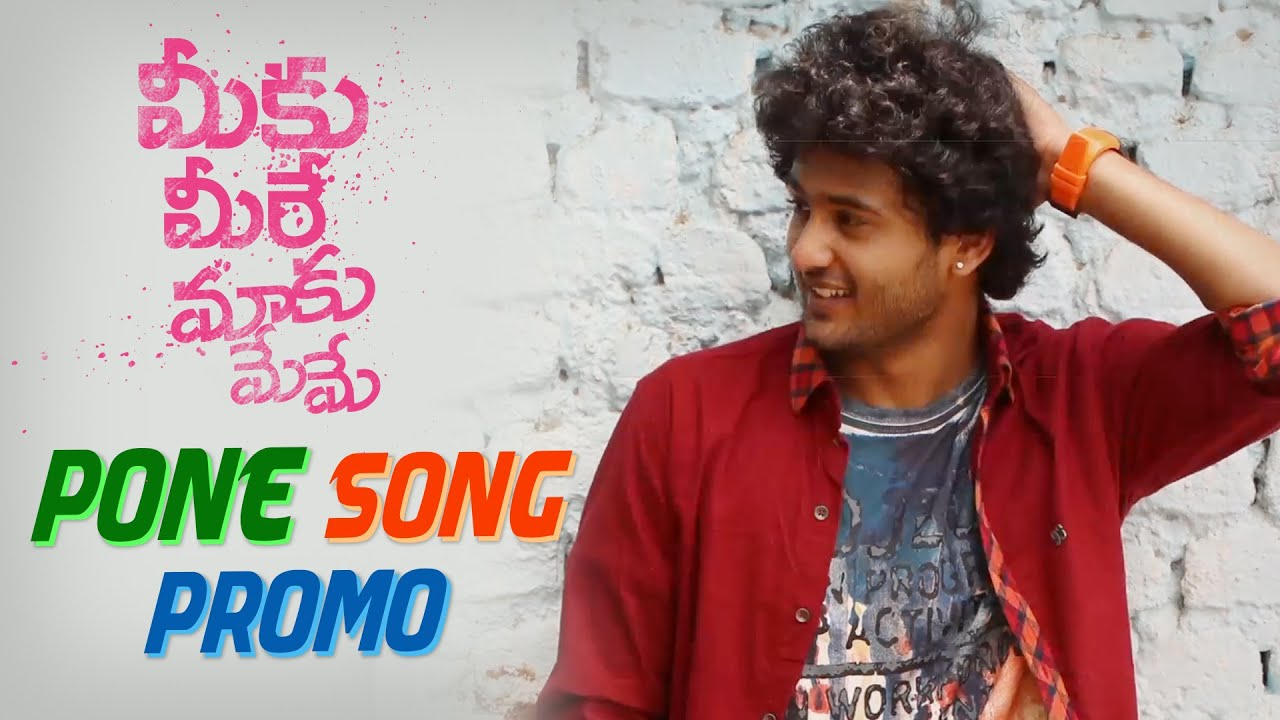 maxresdefault pone song promo meeku meere maaku meeme telugu movie youtube