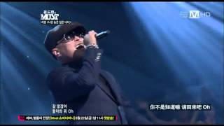 LeeSsang (리쌍) - You