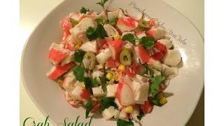 Crab Salad... (Ensalada De Cangrejo)