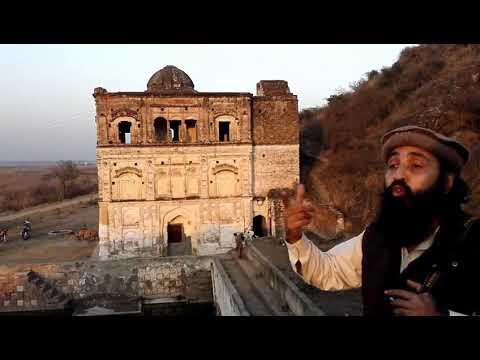 Gurdwara Choha Sahib Rohtas Jhelum