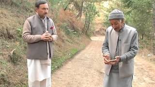 वैद्य राजकुमार गौतम से मुलाकात