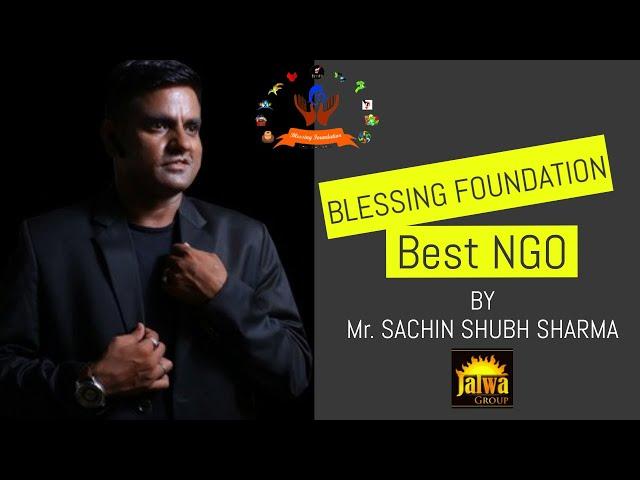 Blessing Foundation Best NGO है आगरा में - Mr. Sachin Shubh Sharma (JALWA GROUP) ने क्यों कहा ऐसा
