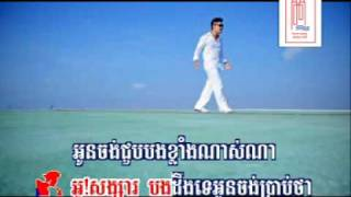 preap sovath feat sokun kanha my song sa