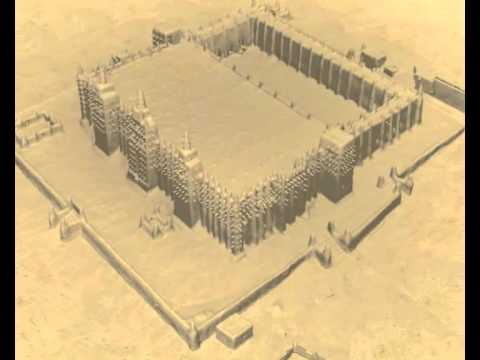3D Animation of the Djenne Mosque in Mail documented by the Zamani Project (University of Cape Town)