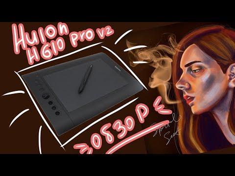 Обзор Huion H610 PRO+ Speedpaint