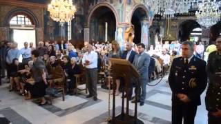 Ημέρα μνήμης  της γενοκτονίας των Ελλήνων του Πόντου, Κόρινθος