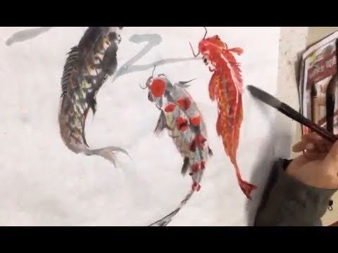 国佐同学示范画 锦鲤 Chinese painting, how to paint koi fish
