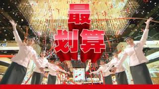 2016新光三越週年慶 蛋黃哥X馬來貘《gudetama X LAIMO PK篇》