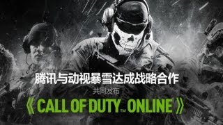 Call of Duty: Online - Free to Play MMO COD Game Trailer (MW3 Gameplay Commentary)