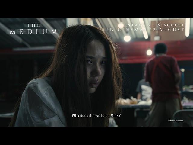 THE MEDIUM | Trailer — Sneaks 6 - 9 August, In Cinemas 12 August