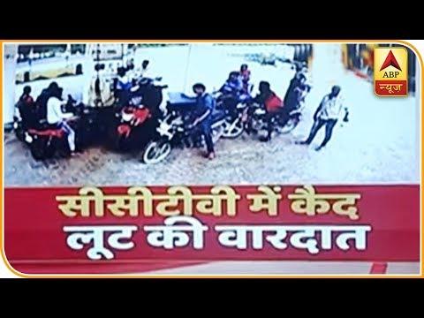 बिहार: पेट्रोल पंप