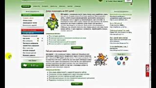 Работа в интернете видео урок онлайн