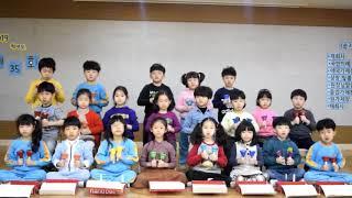 2020 대전 무지개유치원 핸드벨