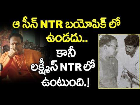 దగ్గుబాటి వేంకటేశ్వర రావు బయటపెట్టిన అసలు నిజాలు | NTR Viceroy Hotel Incident | NTR Biopics