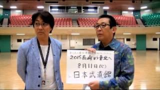 突然ですが、さだまさしからお知らせです。 NHKの「生さだ」の飯塚プロ...