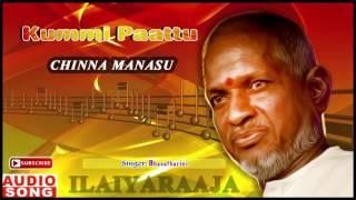 Chinna Manasu Song | Kummi Paattu Tamil Movie Song | Prabhu | Devayani | Ilayaraja | Music Master