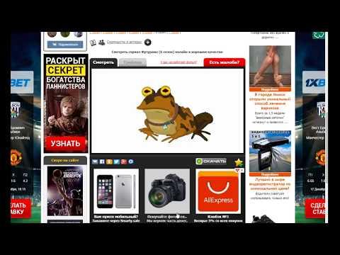 Скачивание видео с сайта Kinokrad. Склейка потокового видео