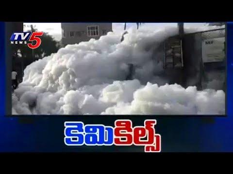 ప్రమాదంలో భాగ్యనగరం..! | Special Report On Chemical Pollution In Hyderabad | TV5 News