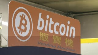Bitcoin takes a tumble over regulation fears