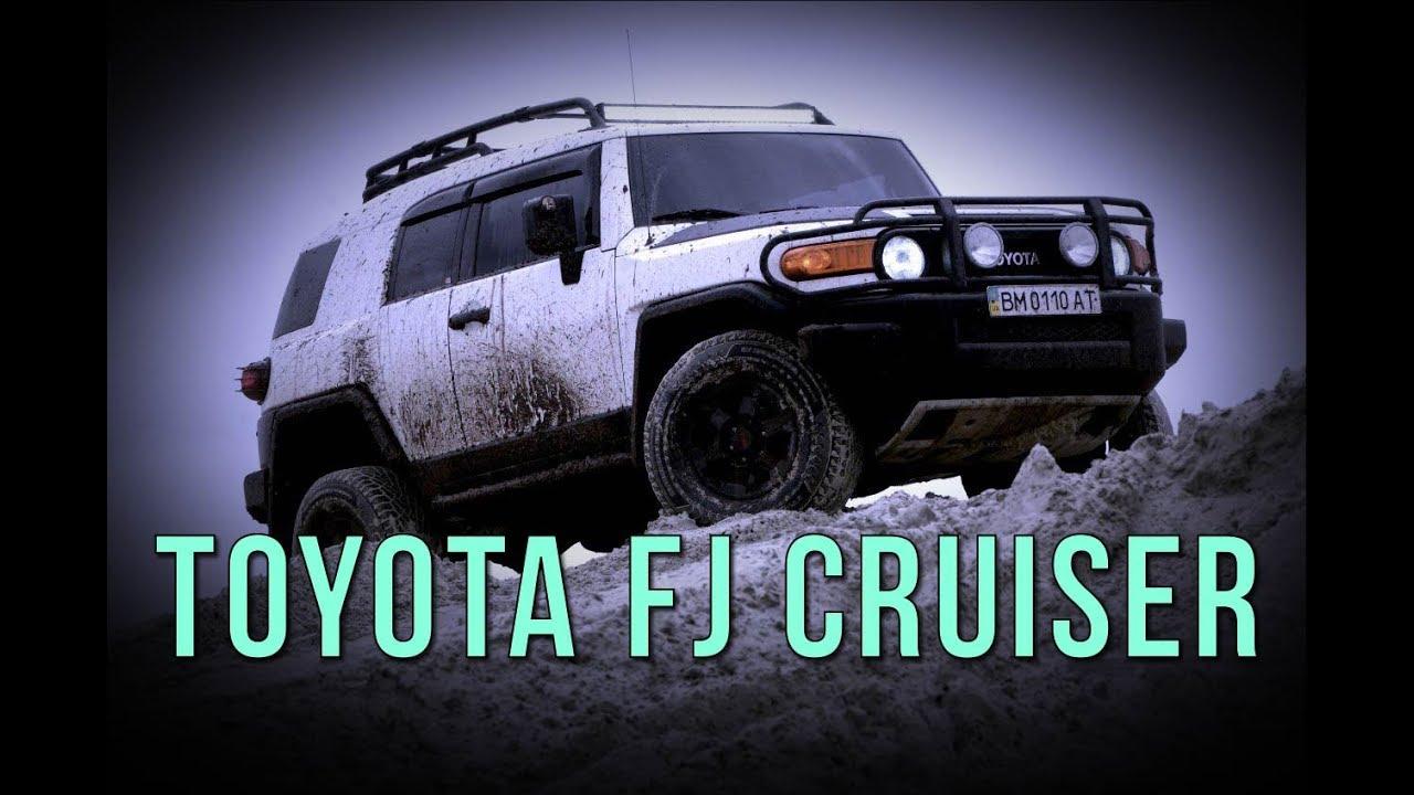 Toyota FJ Cruiser   брутальность или пижонство? Боевой тест драйв от SRT