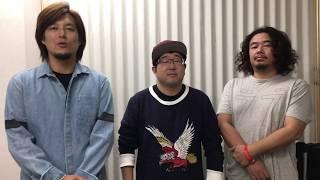 10月13日に長崎・ハウステンボスで開催される西日本豪雨復興支援ライブ<...