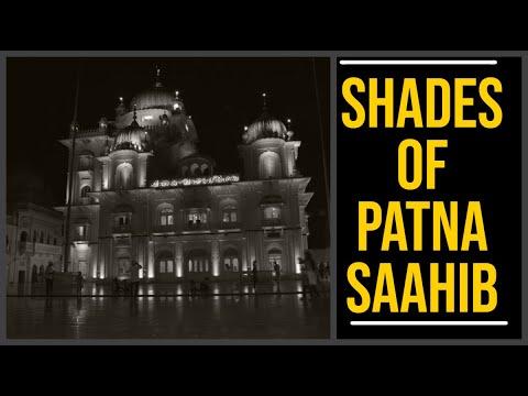 Shades Of Patna Saahib Gurudwara |  Takht Shri Harmandir Saahib  Gurudwara | Patna City