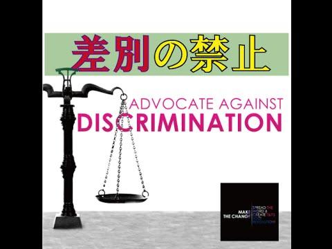 【工担・総合種】平成26年春_法規_1-2(「役務の提供」「利用の公平」)