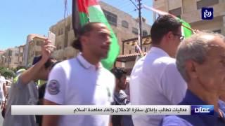الاحتلال يبدأ إجراء التحقيق في جريمة استشهاد مواطنين أردنيين برصاص موظف إسرائيلي - (5-8-2017)