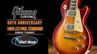 60th Anniversary 1959 Gibson Les Paul Standard through the Marshall SV20H MkII