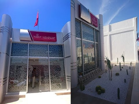 royal air maroc ouvre une nouvelle agence dakhla youtube. Black Bedroom Furniture Sets. Home Design Ideas