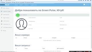 Бесплатный игровые хостинги samp 03c создание vpn сервера 2008
